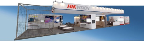 HikvisionIFSEC2017