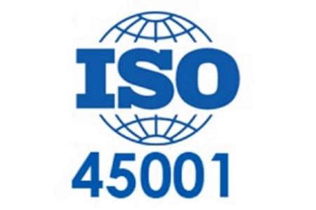 ISO45001Logo